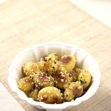 Mandelkartoffeln